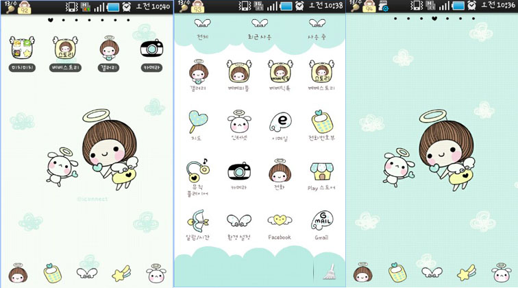 tema android lucu dasom winter theme