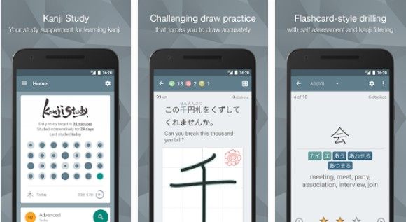 Aplikasi Belajar Bahasa Jepang Android