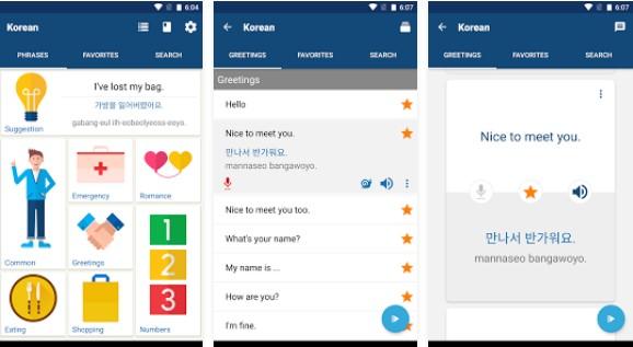 aplikasi-belajar-bahasa-korea-indonesia-belajar-bahasa-korea