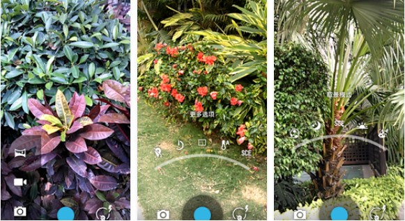 Camera untuk Android hd camera for android