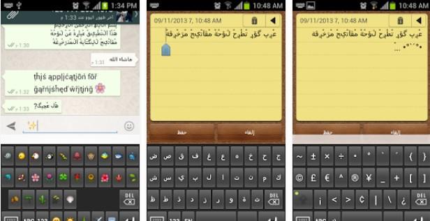Keyboard Bahasa Arab untuk Android android arab keyboard