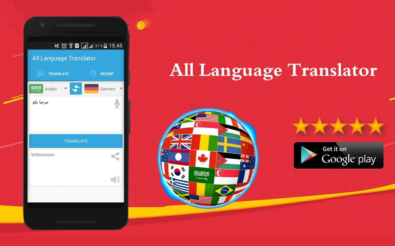 Aplikasi Translate Indonesia Inggris